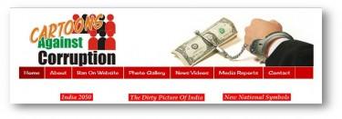 Screenshot of the blog Cartoons Against Corruption.