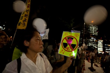 Protestors call for the halting of all nuclear power generation in Tokyo, Japan. Image by Damon Coulter, copyright Demotix (14/09/12).