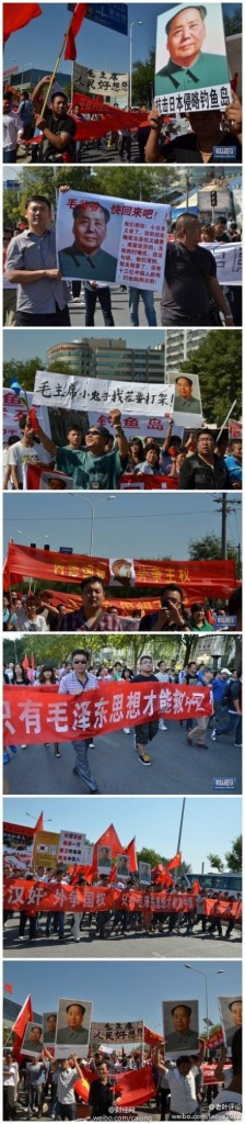 The Maoist protesters stood out in the anti-Japan rally with their red banner and Chairman Mao's portraits. Photos from Lao Ye on Weibo.