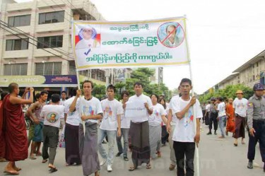 Protest in Mandalay