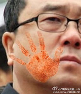 A cartoonist Kuang Biao from Sina Weibo highlighted the slap on Wang Lijun's face with Photoshop.