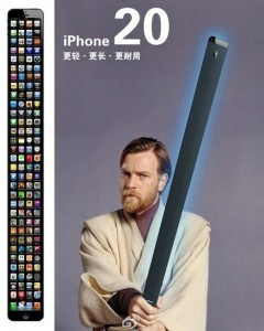 Chinese netizens remix image to mock the design of the iPhone5. Image from China Hush.