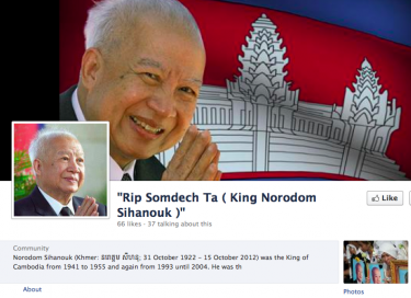 RIP Norodmo Sihanouk