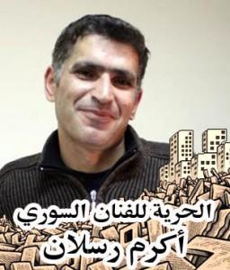 Libertà per Akram Rslan