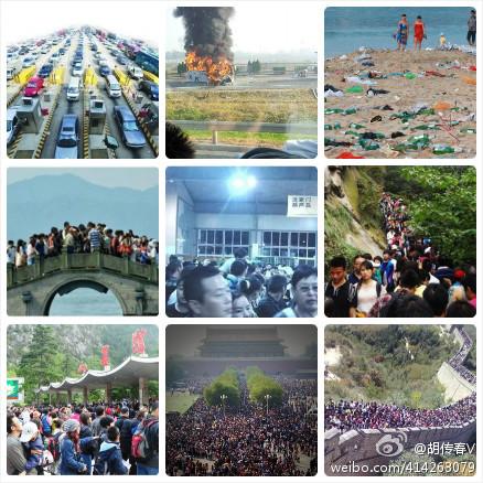 Hu Chuanchun ha messo insieme tutte le scene caotiche in un collage