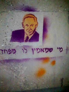 Netanyahu: Those who believe in him are afraid. Photograph shared by @elizrael in tumblr