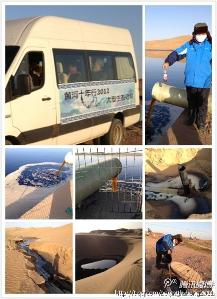A photo collage of industrial water pollution at Tengger Desert. Uploaded by Ai Rougan.