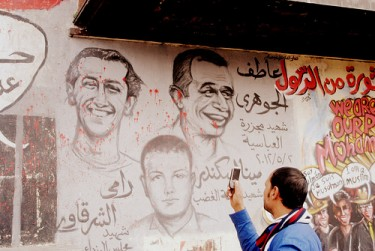 A mural in Tahrir featuring some of the Egyptian revolution's martyrs