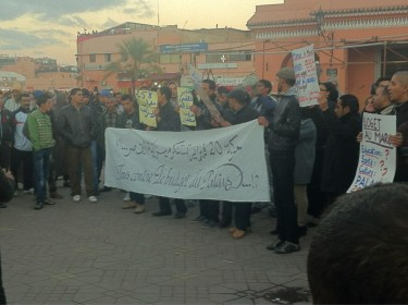 Protesting the King's Budget in Marrakech