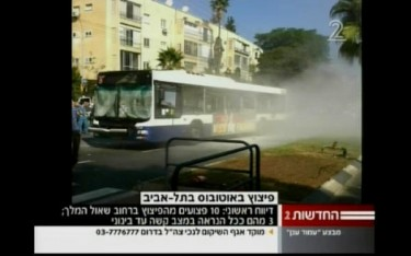"A photograph of the bombed bus shared on Twitter by <a href=""https://twitter.com/yoelisaak/status/271196776638341120/photo/1"" target=""_blank"">@yoelisaak</a>"