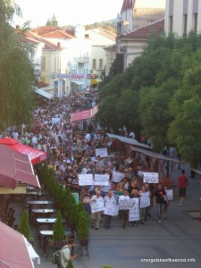 AMAN protest against price hikes in Bitola, Macedonia