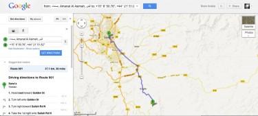 Schermata di Google Maps