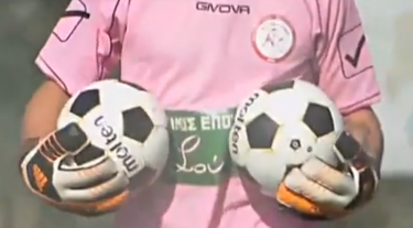 Two brothels sponsor a local football team in Greece