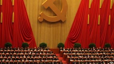 Il 18° Congresso del Partito Comunista Cinese. Foto di pubblico dominio, ripresa da Voice of America