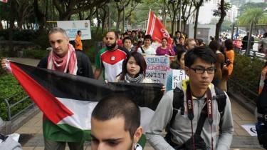 manifestazione pro Gaza