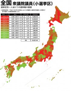Japan's Vote Disparity Heatmap
