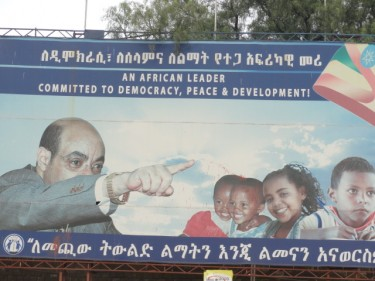Portrait of the late Meles Zenawi at Meskel Square in Addis Ababa, Ethiopia. Photo courtesy of Endalk, used with permission.