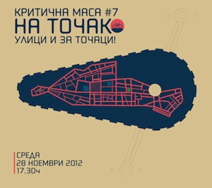 Promotional banner for Critical Mass #7 in Skopje under the motto 'The Streets are for Bikes, Too'