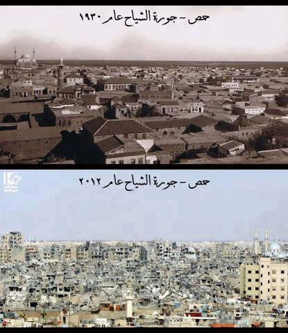 Homs prima di Assad, 1930 e Homs dopo Assad, 2012