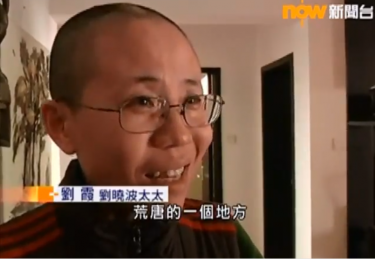 "Liu Xia bursted into tears and said, ""We live in such an absurd place"". Screen capture from Now TV news."