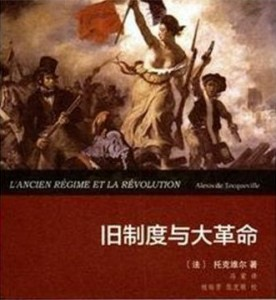 French classic The Old Regime and the Revolution has become the best seller in China.