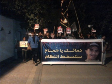 A night protest in Bani Jamra, Bahrain