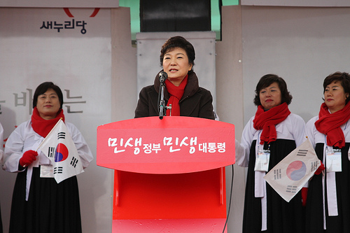 Park Geun-hye during campaign