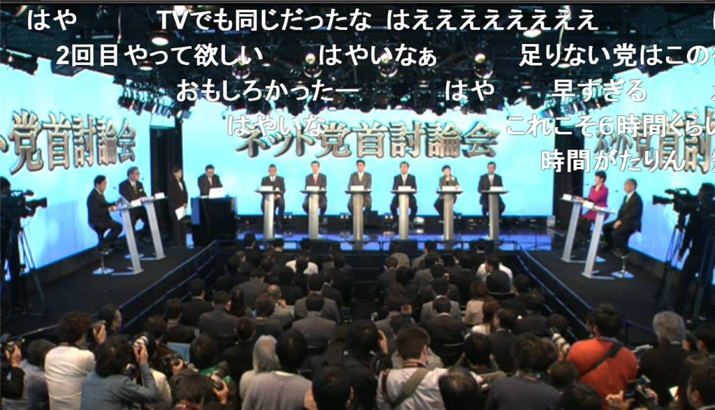 Cross Party Talks on Nico Nico Douga live