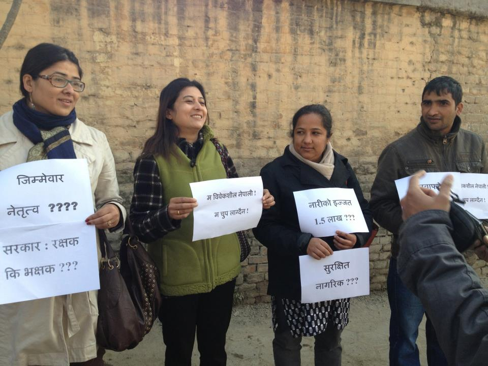 Puspa Basnet CNN Hero in Rape Case Campaign