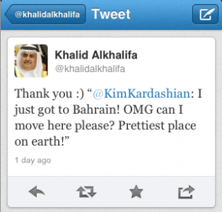 A screen shot of @khalidalkhalifa's RT of Kim Kardashian