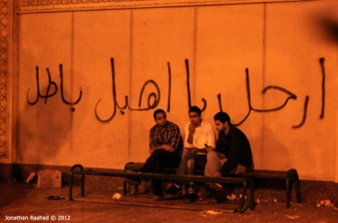 graffiti over Egypt presidential palace walls