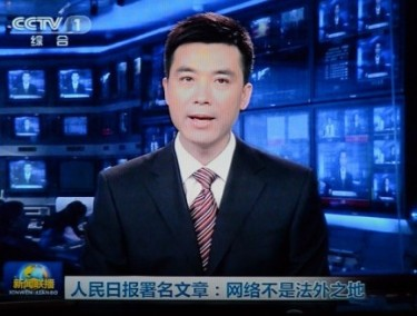 Immagine presa dal notiziario trasmesso sul canale CCTV