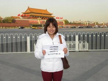 Una dimostrante a piazza Tiananmen