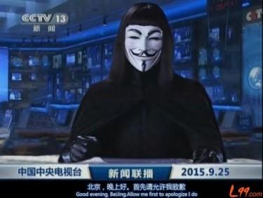 CCTV occupata