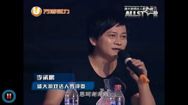 A screenshot of Li Chengpeng on a TV show from youku