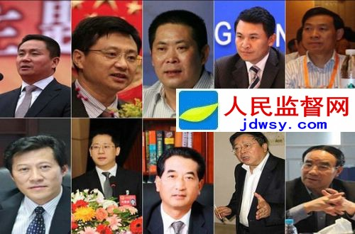10 Chongqing government officials have been sacked for involving in sex scandals. Photo from jdway.com. Non-commercial use.