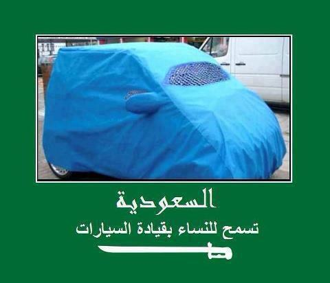 Asaad Abu Khalil posts this picture showing the car Saudi women would be allowed to drive