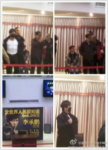 A silent book signing event. Image posted by a Weibo user.