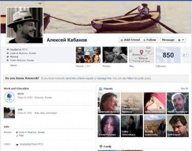 Kabanovs Facebookpagina, 14 januari 2013