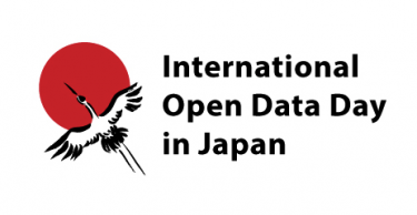 International Open Data Day in Japan