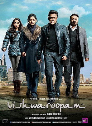 a poster for Vishwaroopam