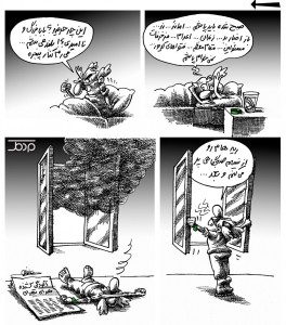 Inquinamento atmosferico a Tehran