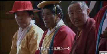 Schermata da Il segreto del Tibet su Youtube
