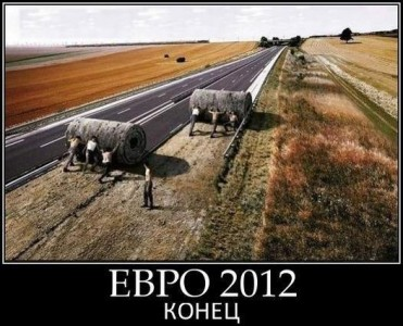 """Euro 2012: The End."" (An anonymous image widely circulated online.)"