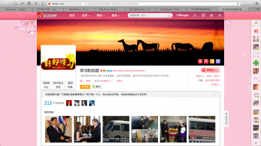 "A screenshot of the homepage of Xi's fan called ""Study Xi Fans Club"""