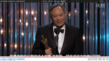 Ang Lee picked up his second Best Director award at this year's Oscars.(A screen shot from youku)