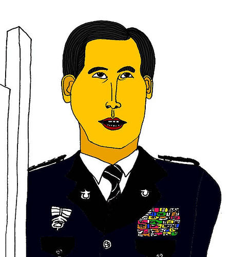 Caricature of ex-police chief, Cho Hyun-oh