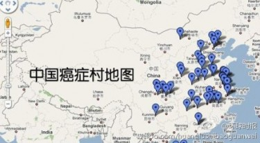 "On Sina Weibo, Global Times shared news about the map of China's ""cancer villages""."