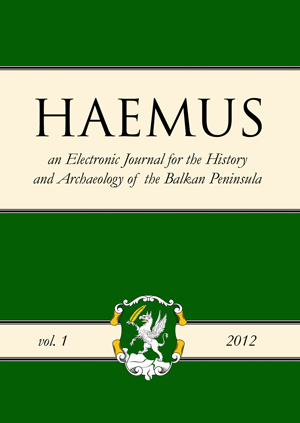 Haemus-journal-1-2012-cover