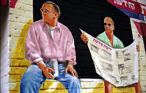 Graffiti of newspaper reader in Tel Aviv, Israel